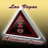 LV Delta Sigma Theta Logo